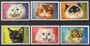 Ajman Manama MI 585-590 Cats MNH VF