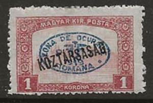 Hungary 2N33 m [acac10]