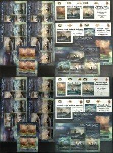 BU24 IMPERF,PERF 2012 BURUNDI ART PAINTINGS IVAN AIVAZOVSKY !!! 12KB+12BL MNH