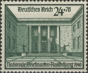Stamp Germany Mi 743 Sc B169 1940 WWII Reich National Exhibition Chancellery MH