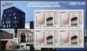 Greenland Architecture Stamps 2021 MNH Greenlandic Houses Add Value 4v M/S