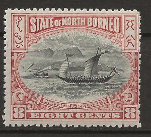 North Borneo 85 MLH VF 1897 SCV $16.50 (jr)