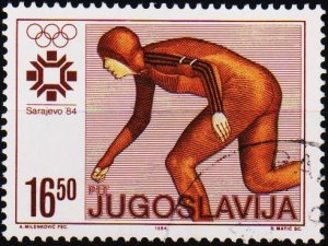 Yugoslavia. 1984 16d50 S.G.2122 Fine Used