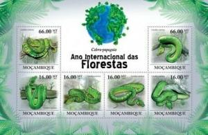 Mozambique MNH S/S Snakes Reptiles 2011 6 Stamps