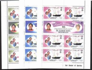 Seychelles - Zil Elwannyen Sesel 24a, 26a, 28a MNH Charles & Diana Wedding, Ship