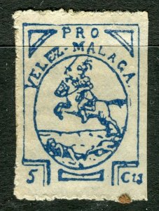 SPAIN; Early 1900s VELEZ MALAGA local rouletted issue 5c. unused