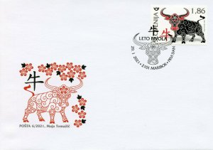 Slovenia Year of Ox Stamps 2021 FDC Chinese Lunar New Year 1v Set