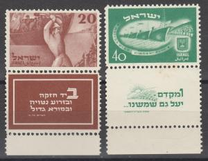 ISRAEL 1950 2ND ANNIVERSARY INDEPENDENCE SET TABS MNH **