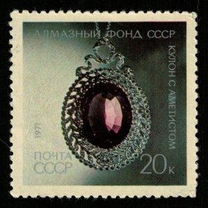 1971, Diamond Fund of the USSR, MNH, 20k (RТ-1106)