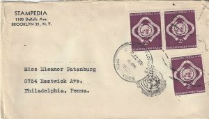 United Nations New York 3  S1 Steel Hand Cancel Postal History Cover
