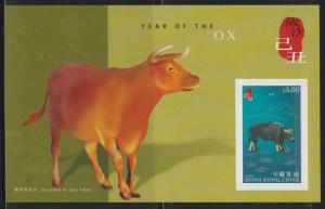Hong Kong 2009 Lunar New Year of the Ox Imperforated Souvenir Sheet MNH