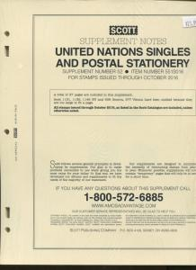2016 SCOTT United Nations Singles & Postal Stationery Supplement #52 Stamp Pages