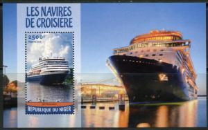 NIGER 2016 CRUISE SHIPS MS PRINSENDAM  SOUVENIR SHEET MINT NEVER HINGED