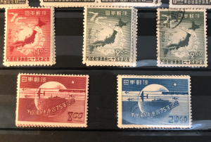 Japan 1949 Stamps
