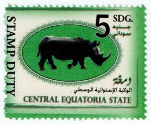 (I.B) Sudan Revenue : Duty Stamp 5SGD (Central Equatoria)