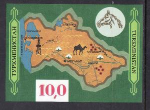 Turkmenistgan MNH S/S 9 Map Of Turkmenistan SCV 7.50
