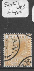 MALAYA SUNGEI UJONG (P0501B) TIGER 2C SG 51  VFU