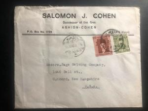 1946 Cairo Egypt Gresham Commrcial Cover to Concord NH USA