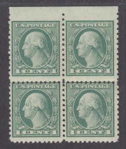 US Sc 538 MNH. 1919 1c Washington Block of 4, imperf at top & MISPERF