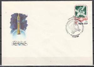 Russia, Scott cat. 5702. Soviet-Afghan Space Flight on a First day cover.