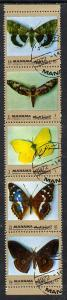 Manama 1972 Butterflies se-tenant strip of 5 (gold border...