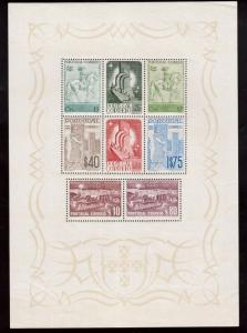 Portugal #594a Very Fine Never Hinged Souvenir Sheet - Usual Very Light Wrinkle