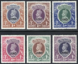 India Jind 1941 1r-25r GVI SG 131-136 Scott 159-164 UMM/MNH Cat £350($462)++
