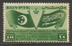 EGYPT 256 MOG Q578-6