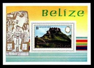 BELIZE - 1983 - QE II - MAYAN MONUMENT - XUNANTUNICH - MINT - MNH S/SHEET!