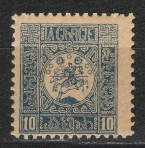 Georgia - 1919 Sc# 1 MH VG - Nice #1 issue