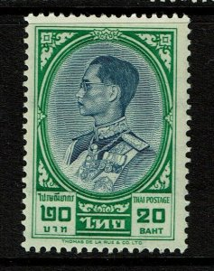 Thailand SC# 361, Mint Hinged, two Hinge rems - S13275