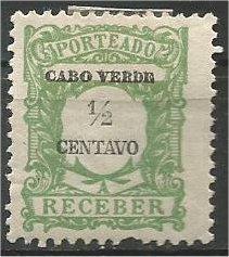 CAPE VERDE, 1921, MH 1/2c, POSTAGE DUE Scott J21