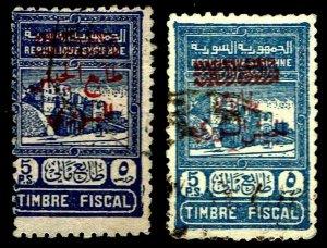 1945 Syria #RA8-RA9 Postal Tax Stamps - Used - Fine & VF - CV$45.00 (ESP#3394)