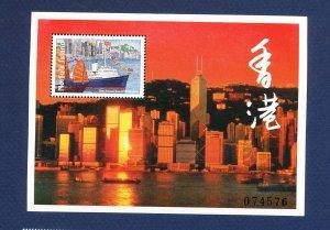 NORFOLK ISLAND - 637  - VF MNH - Return of Hong Kong to China -