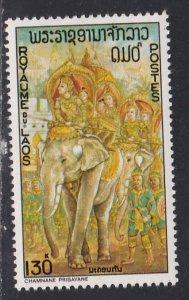 Laos # 268C, Scenes from Bhuddist Legends - Elephants, NH, 1/3 Cat.