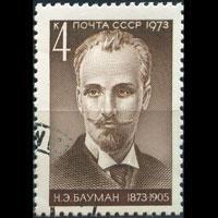 RUSSIA 1973 - Scott# 4065 Leader Bauman Set of 1 CTO