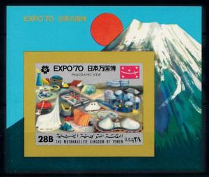[77493] Yemen Kingdom 1970 Expo Osaka Imperf. Sheet MNH