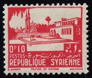 Syria #272 Museum at Damascus; Unused (0.70)