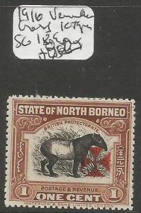 North Borneo 1916 Vermillion Cross 1c Tapir SG 189 MOG (7clt)