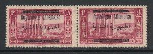 Lebanon, Yvert 100c, MHR pair, R Missing