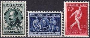 Belgium #B423-5  F-VF Unused CV $6.00 (Z2007)