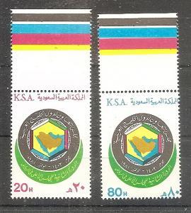 Saudi Arabia  837-8 MNH 1981 Emblem