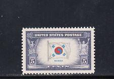 SCOTT # 921 SINGLE MINT NEVER HINGED KOREA OVERRUN COUNTRY