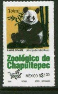 MEXICO 1882, Renovation of Chapultepec Zoo, GIANT PANDA SHIFT PERFS MINT, NH. G