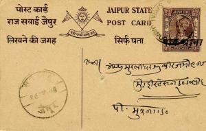 Indian States Jaipur 1/2a Raja Man Singh II Postal Card Overprinted 1/2a c194...