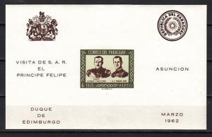 Paraguay, Scott cat. C312a. President & Prince Philip Meeting, IMPERF s/sheet. ^