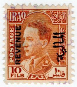 (I.B) Iraq Revenue : Duty Stamp 10f