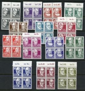 EAST GERMANY  DDR  SCOTT#122/36, MI: 327x/341  BLOCK SET  MINT NH