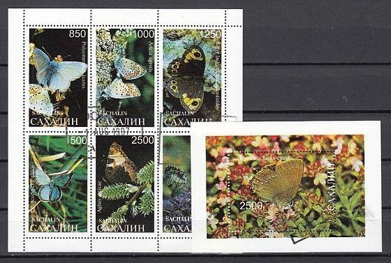 Sakhalin, 41-46, 47 Russian Local. Butterflies sheet of 6 & s/sheet. Canceled.