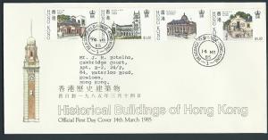 Hong Kong FDC VFU SG 467-470  - 1985 Historic Buildings